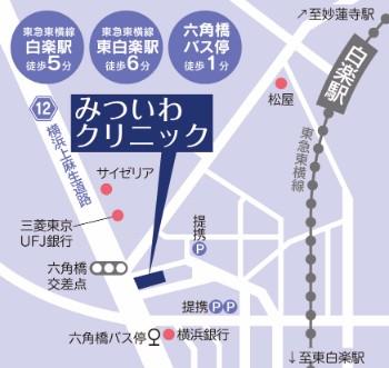 神奈川県横浜市神奈川区西神奈川3-8-2