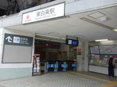 1.東白楽駅西口を出ます
