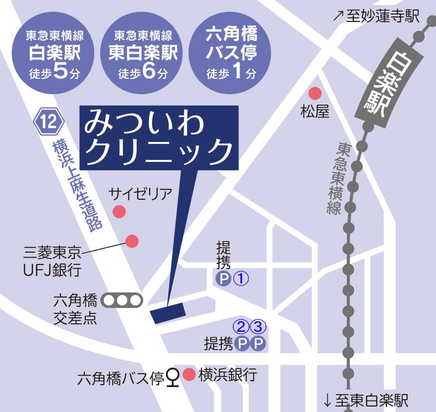 駐車場地図1